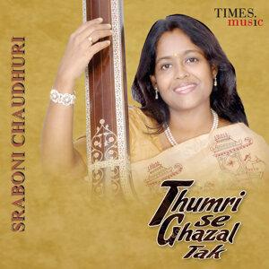 Sraboni Chaudhuri 歌手頭像