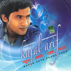 Kajal Arif 歌手頭像