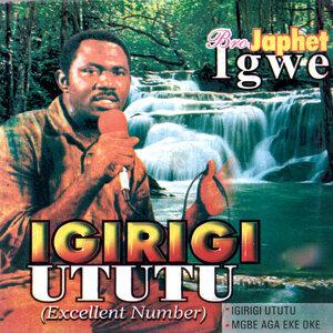 Bro. Japhet Igwe 歌手頭像