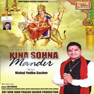 Vishal Yodha Sacher 歌手頭像