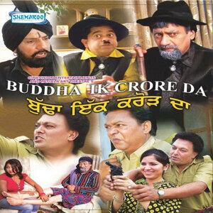 Gurdeep Thakur 歌手頭像