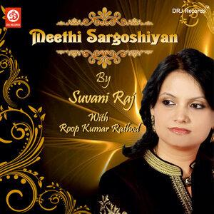Roop Kumar Rathod , Suvani Raj 歌手頭像