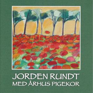Aarhus Pigekor 歌手頭像