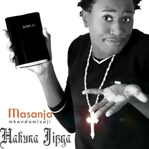 Masanja Mkandamizaji 歌手頭像