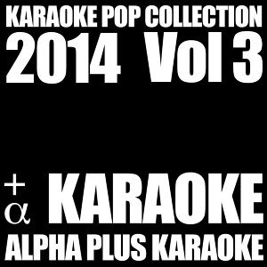 Alpha Plus Karaoke 歌手頭像