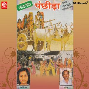 Ratan khudi,Sonika Sarma 歌手頭像