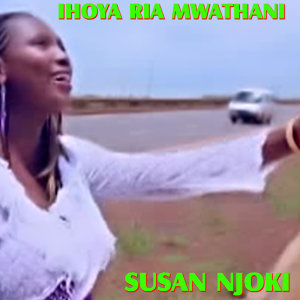 Susan Njoki 歌手頭像