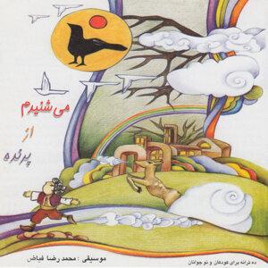 Mohammadreza Fayyaz 歌手頭像