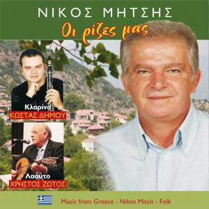 Nikos Mitsis 歌手頭像