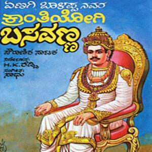 Jayakumar|Narasimha Murthy 歌手頭像