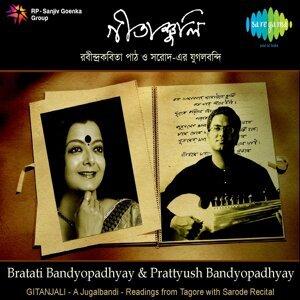 Bratati Bandyopadhyay, Prattyush Banerjee 歌手頭像