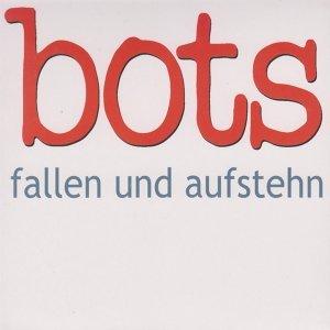 Bots 歌手頭像