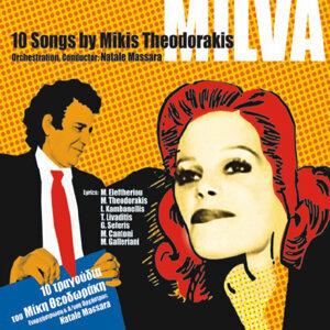 Milva & Mikis Theodorakis 歌手頭像