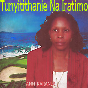 Ann Karanja 歌手頭像