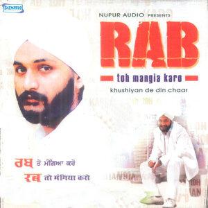 Mahinder Pal Singh,Hardeep Kaur,Harwinder Harry 歌手頭像
