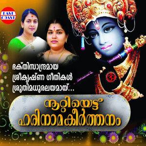 Sangeetha Sachith,Snehaja Praveen 歌手頭像