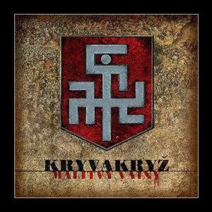 Kryvakryz 歌手頭像