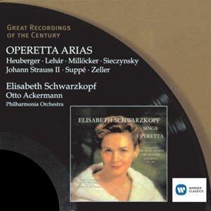 Elisabeth Schwarzkopf/Philharmonia Orchestra/Otto Ackermann アーティスト写真