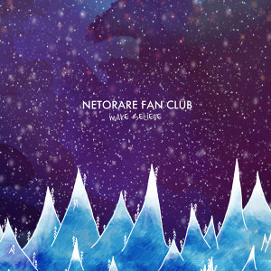 Netorare Fan Club 歌手頭像