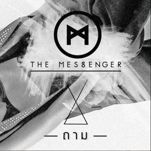 THE MESSENGER 歌手頭像