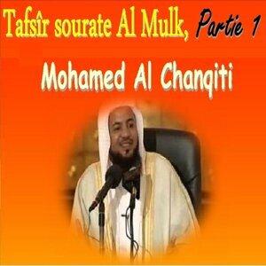 Mohamed Al Chanqiti 歌手頭像