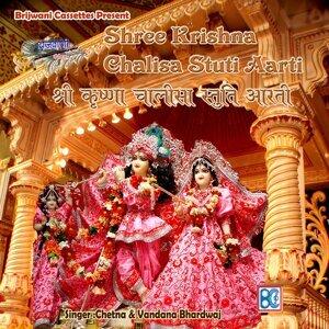 Chetna, Vandana Bhardwaj 歌手頭像