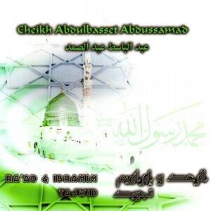 Cheikh Abdulbasset Abdussamad 歌手頭像