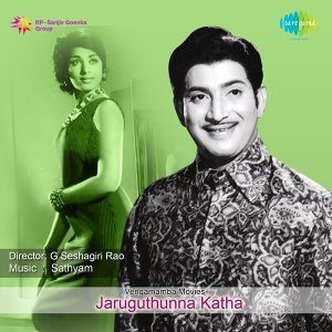 S. P. Balasubramaniam, S. Janaki 歌手頭像