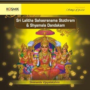 Sivananda Vijayalakshmi 歌手頭像