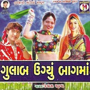 Kamlesh Rathawa 歌手頭像