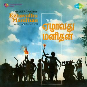 L. Vaidyanathan 歌手頭像
