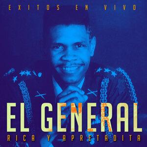 El General (愛爾將軍) 歌手頭像