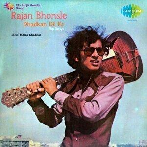 Rajan Bhosle 歌手頭像