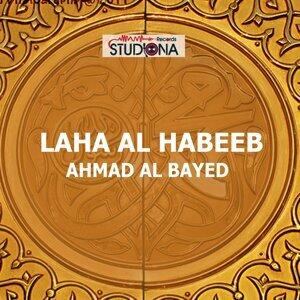 Ahmad Al Bayed 歌手頭像