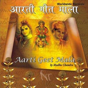 Madhu Chandra, Kirti Anurag, Dilip Joshi 歌手頭像