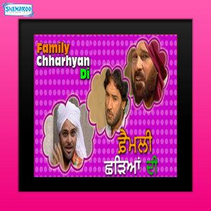 Sanjeev Kapoor 歌手頭像