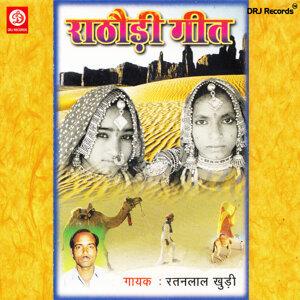 Ratanlal Khudi 歌手頭像