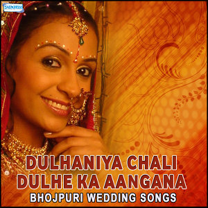 Rekha Rao,Sanjay Singh,Parmil Dulara 歌手頭像