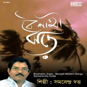 Samarendra Dutta 歌手頭像