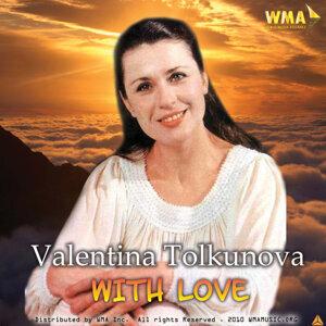 Valentina Tolkunova 歌手頭像