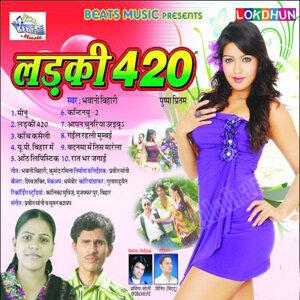 Bhawani Bihari, Pushpa Pritam 歌手頭像