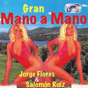 Salomón Ruíz 歌手頭像