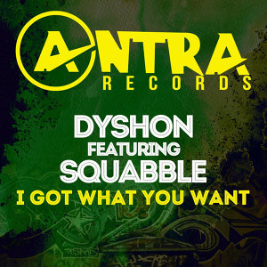 Dyshon Featuring Squabble 歌手頭像