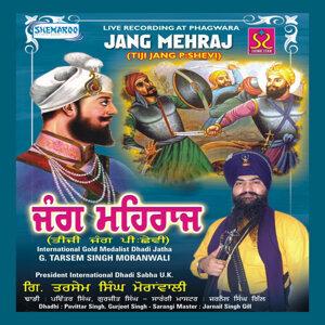 Tarsen Singh Mohrewali 歌手頭像