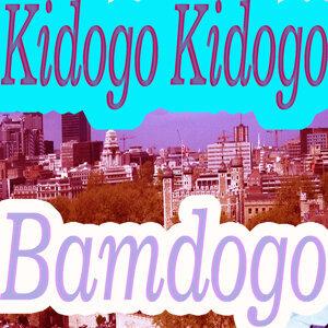 Bamdogo 歌手頭像