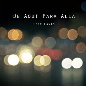 Pepe Cantó 歌手頭像
