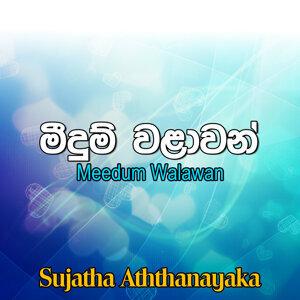 Sujatha Aththanayaka 歌手頭像