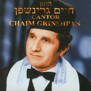 Chaim Grinshpan 歌手頭像