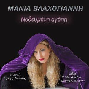 Manja Vlachogianni 歌手頭像