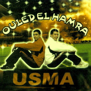 Ouled El Hamra 歌手頭像